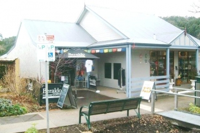 Marysville Licensed Post Office (DB5713)